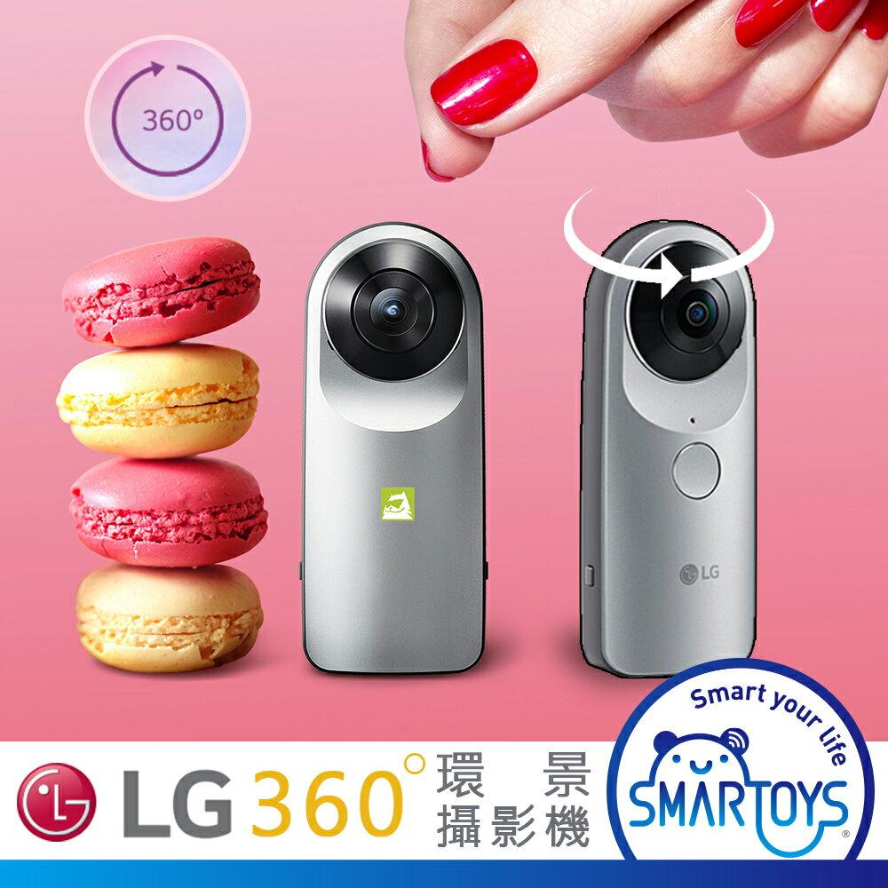 【福利品】LG 360° CAM 環景攝影機