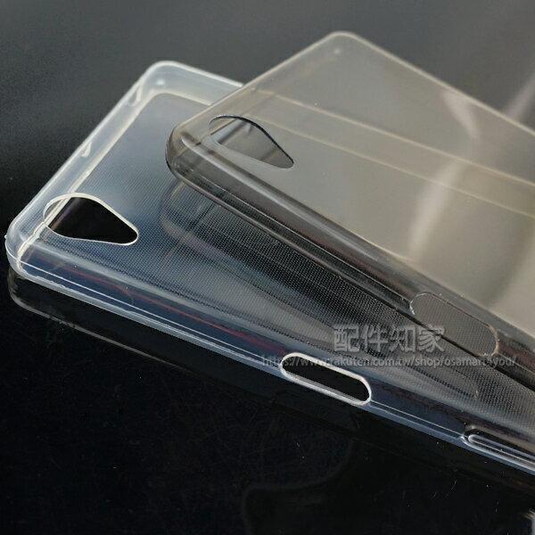 配件知家:【TPU】SONYXperiaXF5121F5122超薄超透清水套布丁套高清果凍保謢套水晶套矽膠套軟殼-ZX