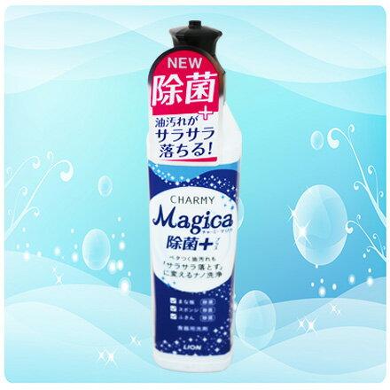 【敵富朗超巿】Lion Magica洗碗精-除菌 (220ml)