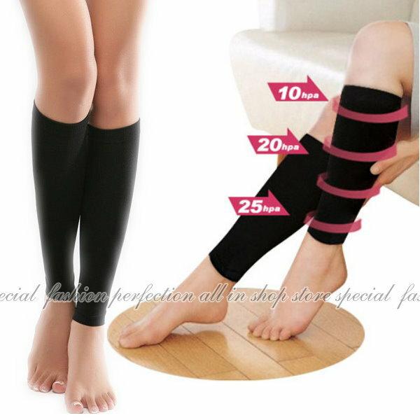 瘦小腿襪套480D 彈力襪 束腿套 襪套美 腿襪套 瘦身美腿減壓【DV263】◎123便利屋◎