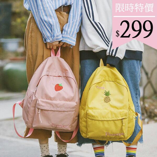 後背包-原創水果刺繡尼龍後背包-6261-JII