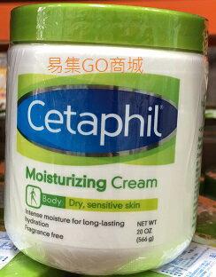 易集GO商城- 代購~Cetaphil 舒特膚 溫和乳霜/面霜(每罐566g)適異位性.敏感肌-63616