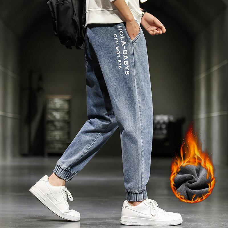 秋冬新款牛仔褲男韓版潮流加絨加厚水洗寬鬆束腳哈倫褲
