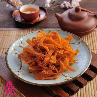 【三陽食品】牛腱片