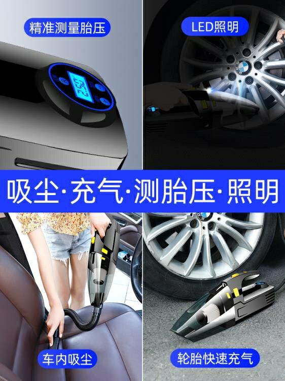 車載吸塵器無線充電大功率強力專用車用小型家車兩用汽車內充氣泵