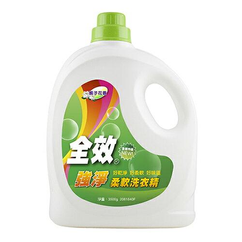 毛寶全效強淨洗衣精3.5L【愛買】