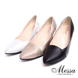 【Messa米莎專櫃女鞋】MIT 璀璨拼接內真皮尖頭高跟鞋-三色