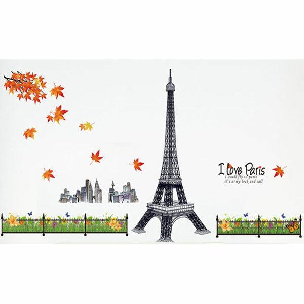 BO雜貨【YV4178-1】建築系列 創意壁貼 室內佈置 玻璃貼 埃菲爾鐵塔 巴黎鐵塔 MJ 9503