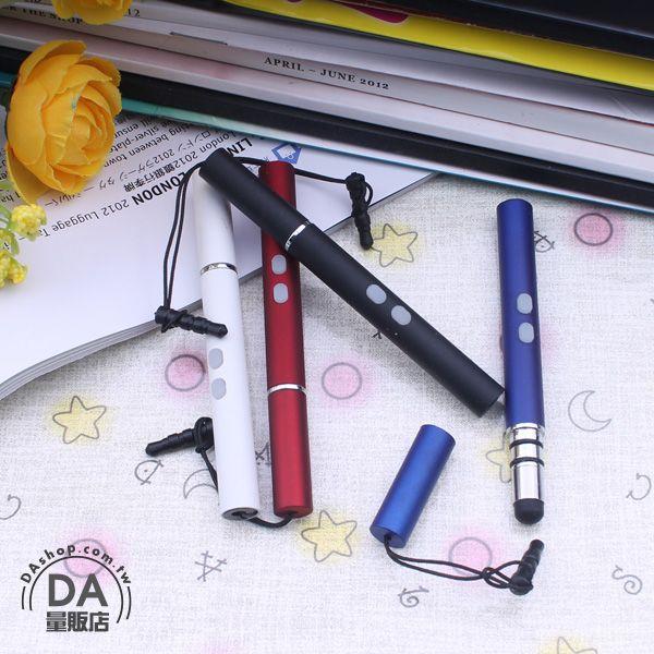 《DA量販店》 2入 電容式 觸控筆 手寫筆 雷射筆顏色隨機 平板 智慧手機(78-3402)