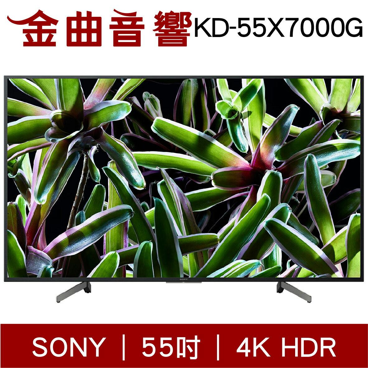 SONY 索尼 55吋 KD-55X7000G 4K LED 液晶 55X7000G 電視 2019|金曲音響