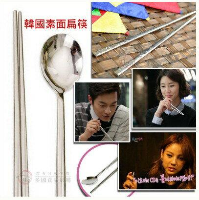 韓國傳統扁筷/長柄湯匙 [KO00345] 千御國際