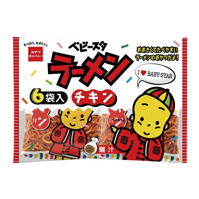 模範生點心餅分享包-雞汁(45gx6入)
