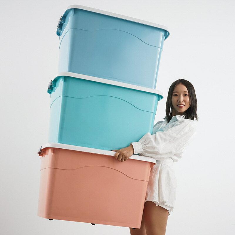 超大號收納箱塑料大號裝衣服被子玩具儲物箱加厚零食整理
