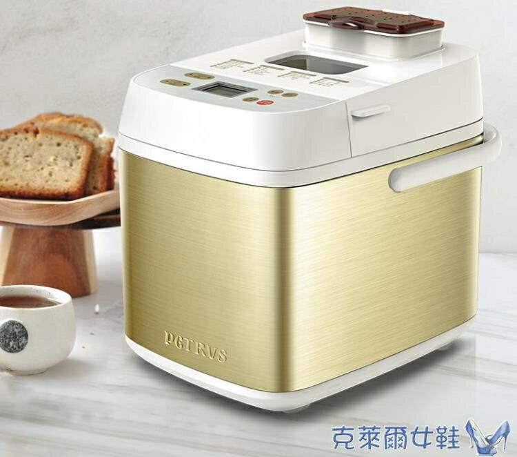 夯貨折扣!麵包機 柏翠麵包機家用全自動撒果料智慧和麵發酵小型多功能早餐烤吐司機
