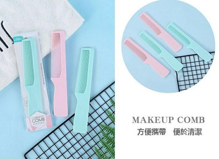 PS Mall 時尚護理梳 塑膠美髮梳子【H341】 6