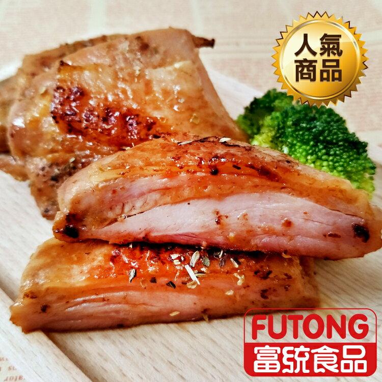《 人氣美食》【富統食品】迷迭香草雞腿排1KG 0