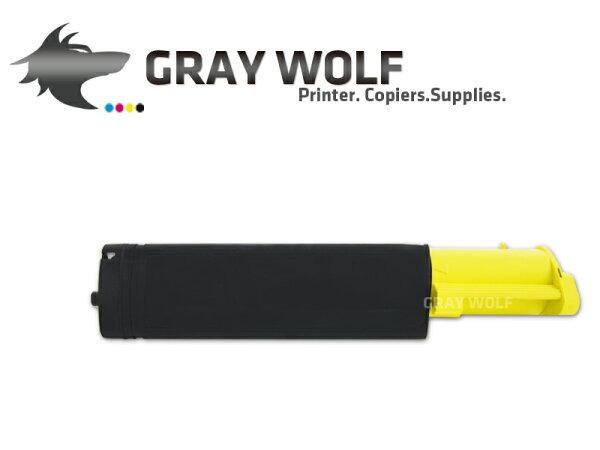 非印不可:【非印不可】FujiXeroxCT201114黃色相容環保碳粉匣適用DocuPrintC1110C1110B