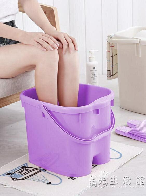 泡腳桶塑料家用加高加厚帶蓋泡腳盆過小腿便攜高深桶洗腳桶足浴盆
