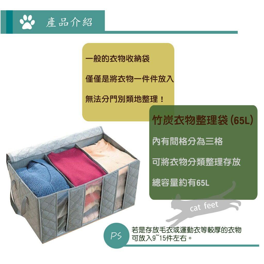 65L摺疊大容量 透視3格衣物收納箱