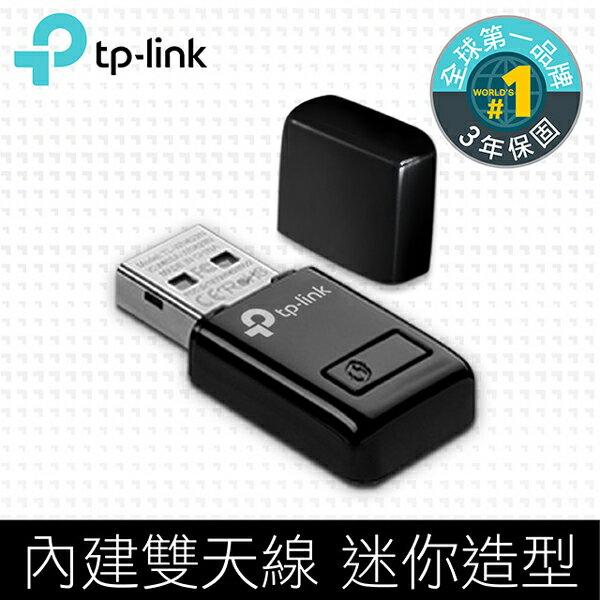 TP-Link TL-WN823N 300Mbps wifi網路USB無線網卡