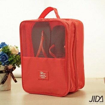 JIDA 簡約乾濕兩用雙層手提鞋袋-顏色隨機出貨(31X23X19cm) [大買家] 5