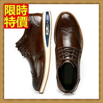 ☆氣墊鞋皮鞋-時尚休閒真皮布洛克雕花男鞋子2色71l15【獨家進口】【米蘭精品】