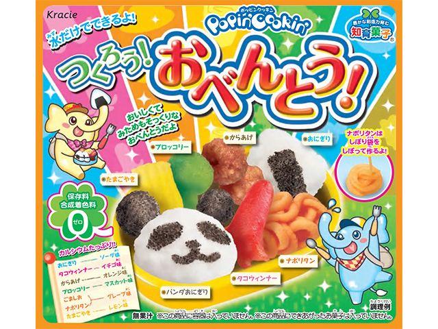 日本【Kracie】熊貓便當-知育果子 popin cookin(賞味期限:2017.07)