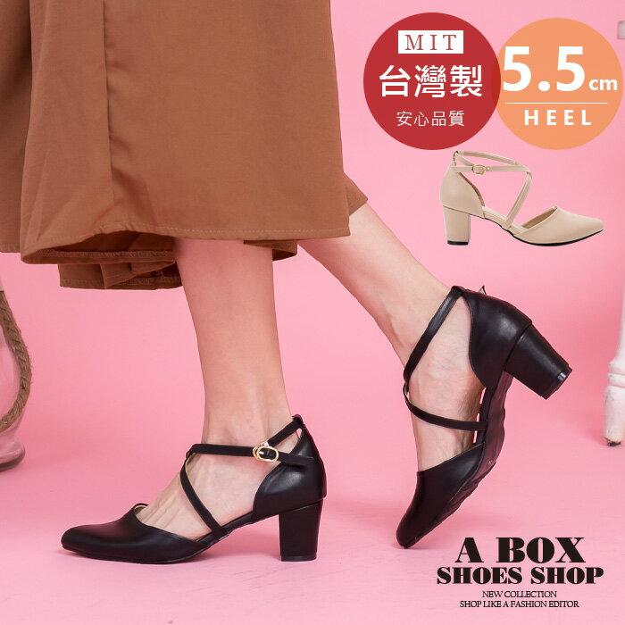 <br/><br/> 【KTD555】5.5CM粗中跟瑪莉珍鞋 時尚女神繞帶 金屬釦環尖頭包鞋 MIT台灣製 2色<br/><br/>