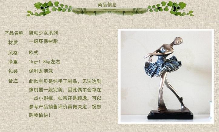 歐式芭蕾舞者擺件 女孩禮品生日禮物 跳舞女孩兒童房擺件工藝品