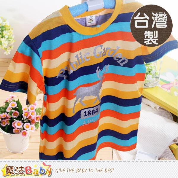 台灣製大童短袖T恤 魔法Baby~k40319