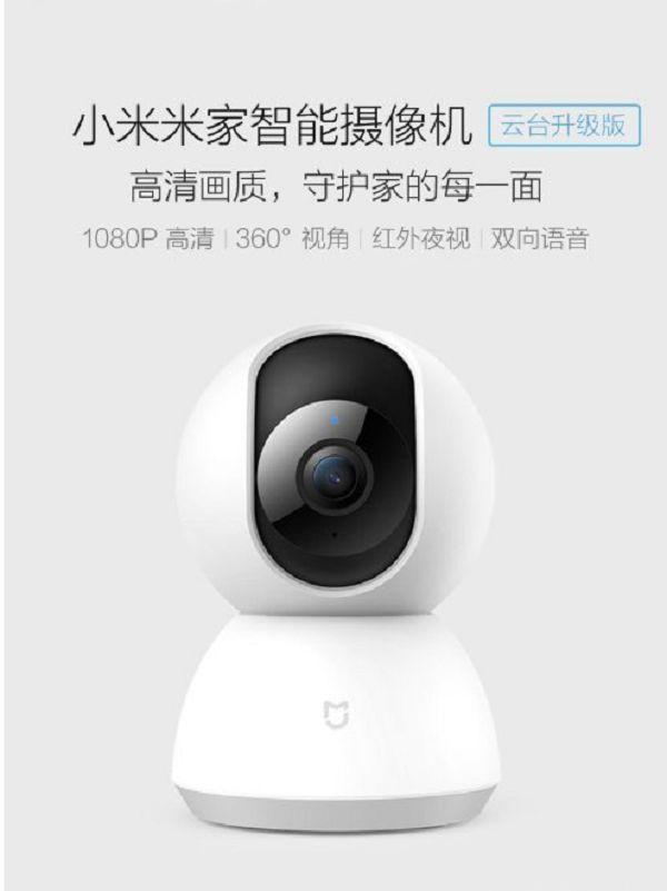 【保固一年】小米 米家 智能 攝像機 白天夜視 影音 監視器 監控 網路 攝影機 P2P WIFI 手機監控