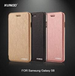 【東洋商行】Samsung Galaxy S8 訊迪 XUNDD 安可系列 電鍍背殼皮套 書本式皮套 側翻保護套 保護套 手機套