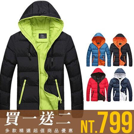 Free Shop【QTJMY19】買一送二(圍巾+上衣) 潮流螢光配色特級防寒機能設計保暖防風連帽外套.五色 有大尺碼