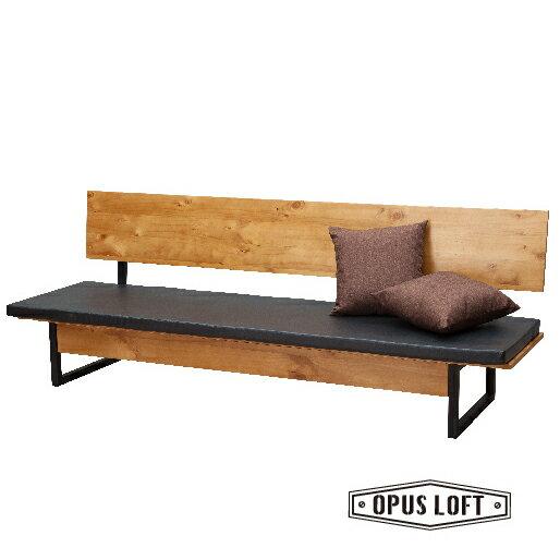 LOFT工業風 原木 候車室 長沙發椅