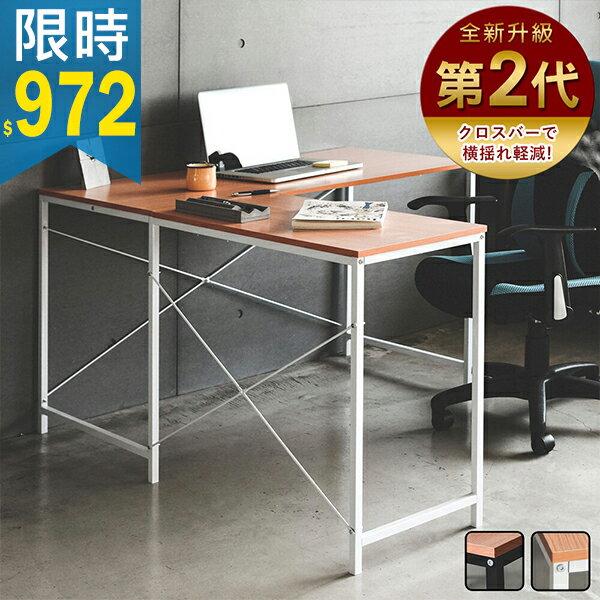 電腦桌 / 桌子 / 書桌 極致美學L型工作桌(2色) MIT台灣製 現領優惠券 完美主義【I0136】好窩生活節 0