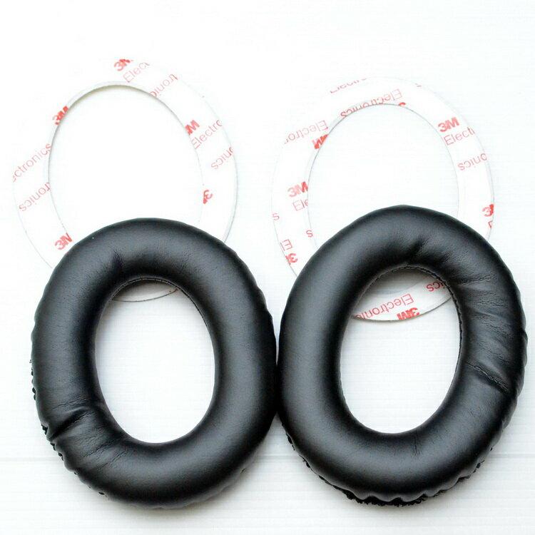 志達電子 HP-K99 AKG K44 K55 K66 K77 K99 耳機皮套 耳棉套 耳罩 耳套海?套