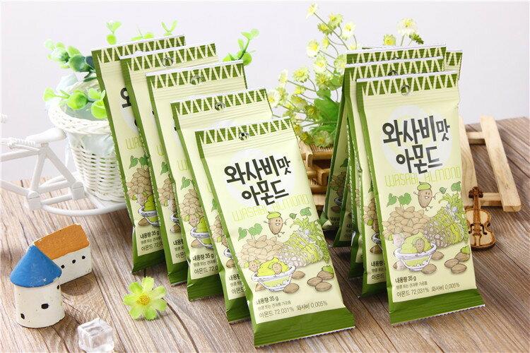 有樂町進口食品 韓國人氣商品 Toms Gilim-韓國 芥末蜂蜜杏仁果 J32 8809022206412