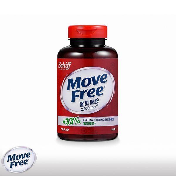 專品藥局 Schiff MoveFree 葡萄糖胺 加強型 (2000mg) 150錠【2001640】 0