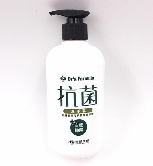 台塑生醫抗菌洗手乳500gx3入- 有效抑菌99.9%(衛福部核可抗菌成份添加)