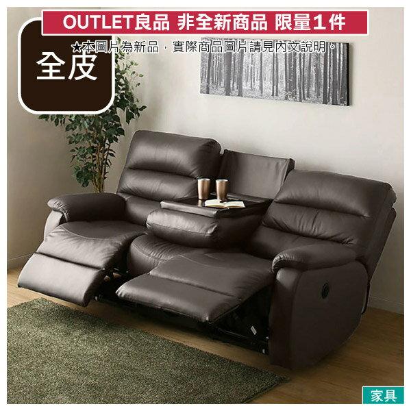 ◎(OUTLET)全皮3人用頂級電動可躺式沙發 BELIEVER DBR 福利品 NITORI宜得利家居 0