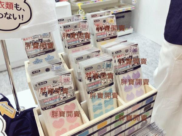 新款!!款式齊全日本製可水洗可洗滌免熨燙標籤貼姓名貼識別貼衣物貼防水貼紙布標籤標籤