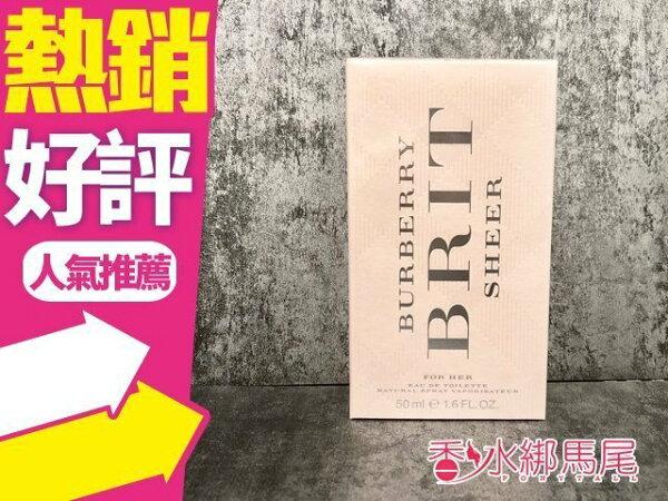 BURBERRYBRITSheer粉紅風格女性淡香水30ml◐香水綁馬尾◐