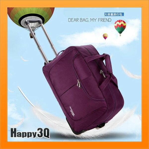 多功能拉稈包商務出差行李袋行李包滾輪雙稈旅行包出國旅遊大容量-多色【AAA5093】
