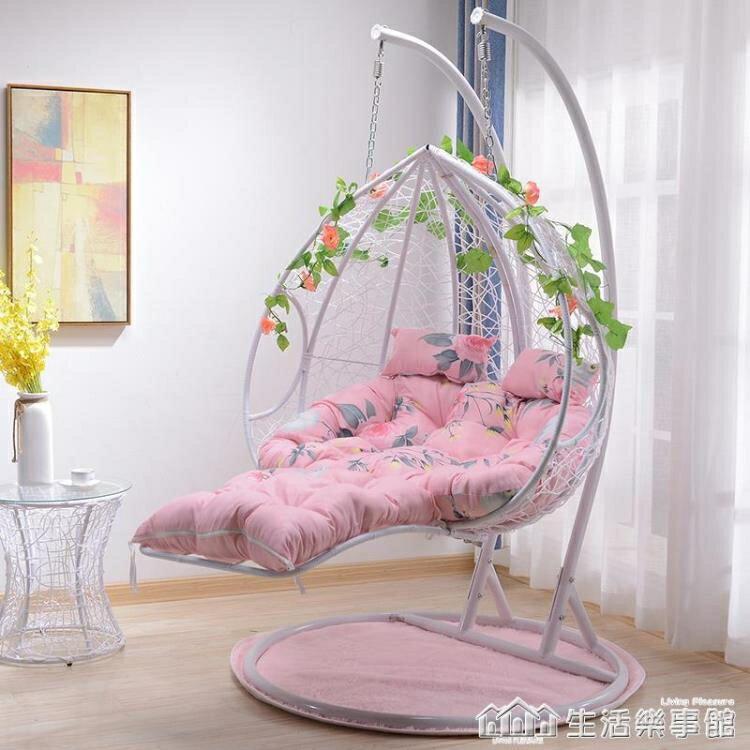 吊籃藤椅鳥巢懶人陽台吊椅網紅室內秋千吊床家用吊蘭搖藍椅子雙人 NMS   麻吉好貨