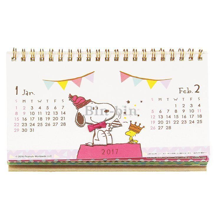 史努比 桌曆 904~754