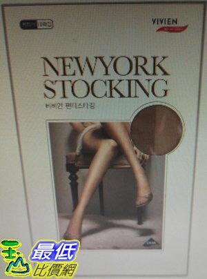 <br/><br/>  [COSCO代購 如果沒搶到鄭重道歉] W570143 Vivien 女彈性絲襪 十雙入<br/><br/>