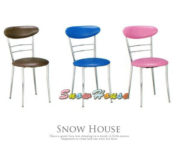 ╭☆雪之屋居家生活館☆╯AA864-11/12/13/14/15 電鍍雷娜餐椅/造型椅/櫃檯椅/五色可選