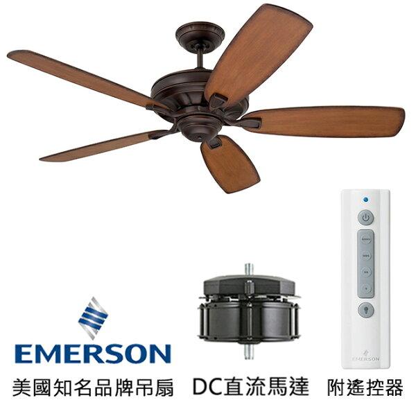[topfan]EmersonCarreraGrandeEco54英吋能源之星認證DC直流馬達吊扇(CF788VNB_G54HO)威尼斯銅色(適用於110V電壓)