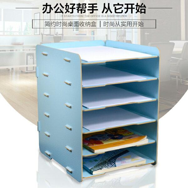 A4 DIY多層木質收納盒 桌面文件架 資料架 書桌置物架 A4紙 書本收納架 辦公室用品【YV6731】BO雜貨