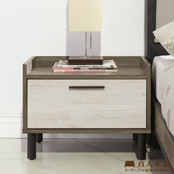 【日本直人木業】Honey簡約55公分床頭櫃